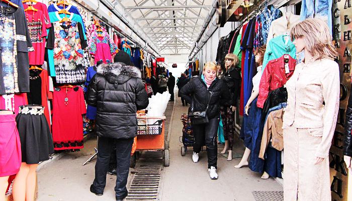 Где Купить Дешевую Качественную Одежду Доставка
